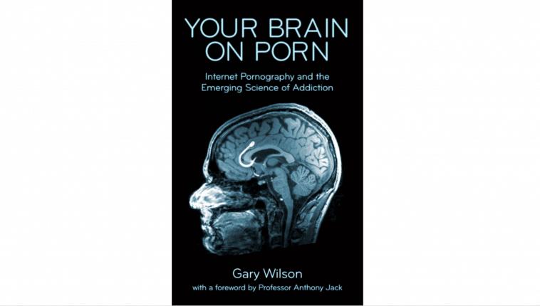 Do Brain ar porn