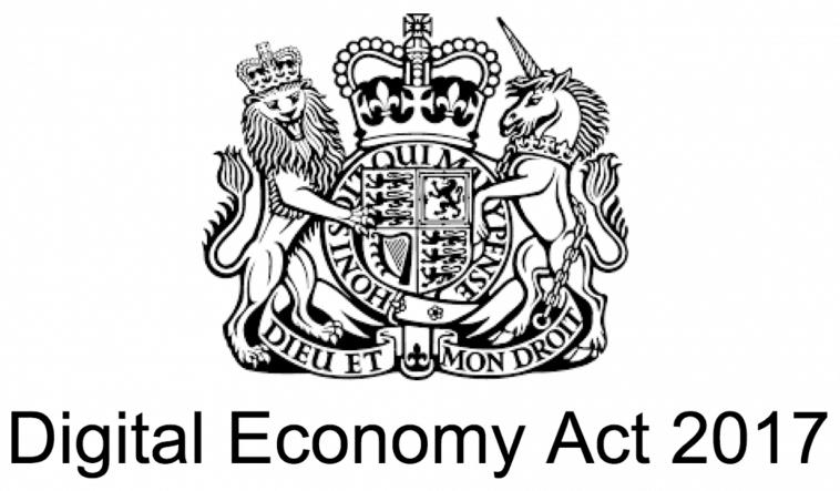 デジタル経済法2017